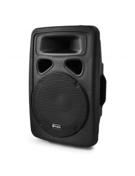 SP1200A Hi-End Active Speaker 12 600W